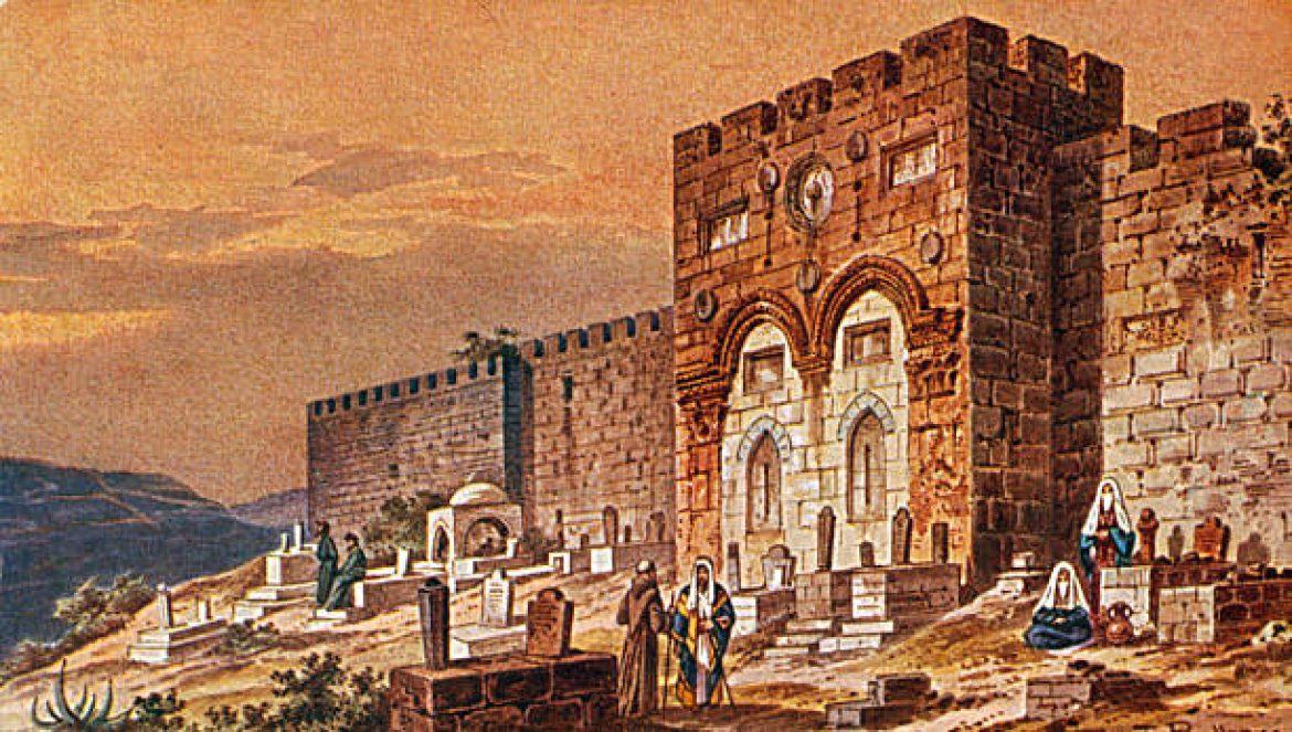 Jerusalem: God's Eternal City